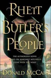 rhett-butler